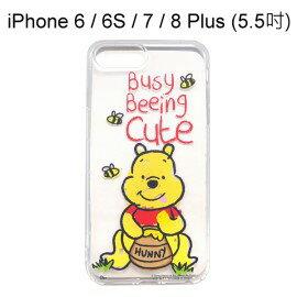 迪士尼空壓氣墊軟殼[Q版]小熊維尼iPhone66S78Plus(5.5吋)【Disney正版】
