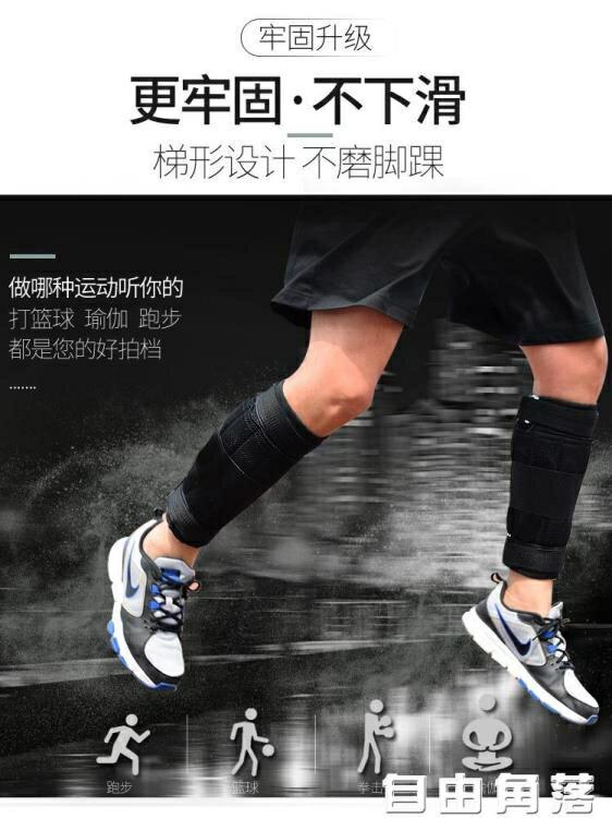沙袋綁腿負重跑步運動裝備綁手腕男鉛塊腿部腳沙包健身訓練女 麻吉好貨