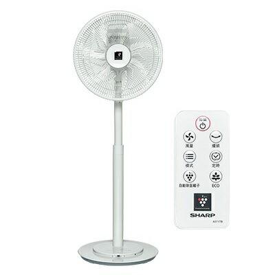 【領券再折300】★SHARP夏普PJ-H14PGA自動除菌離子DC電風扇