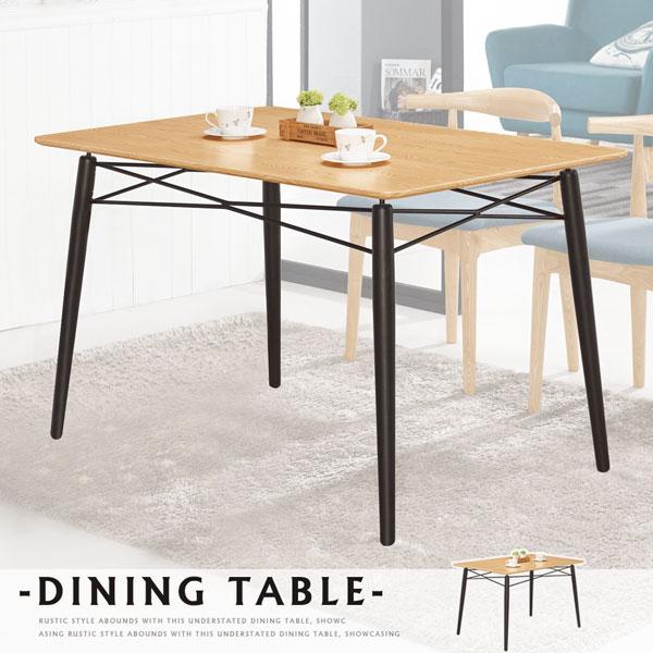 餐桌飯桌方桌會議桌【Yostyle】瑪德琳4尺餐桌