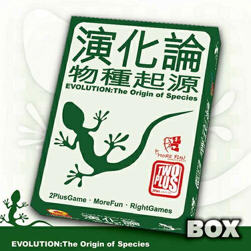 大富翁 桌遊 演化論-物種起源 Z801