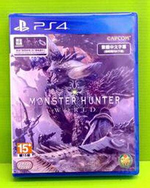 預購2019/1月底含特典十字鈕 PS4 魔物獵人 世界 超值特優版 亞版 中文版