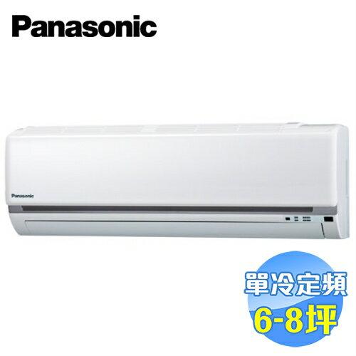 國際Panasonic單冷定頻一對一分離式冷氣CS-N40C2CU-N40C2