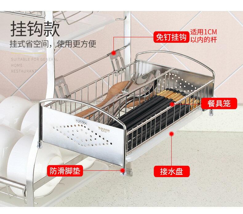 筷子盒餐具勺子收納盒消毒柜304不銹鋼筷筒籠家用廚房瀝水壁掛式