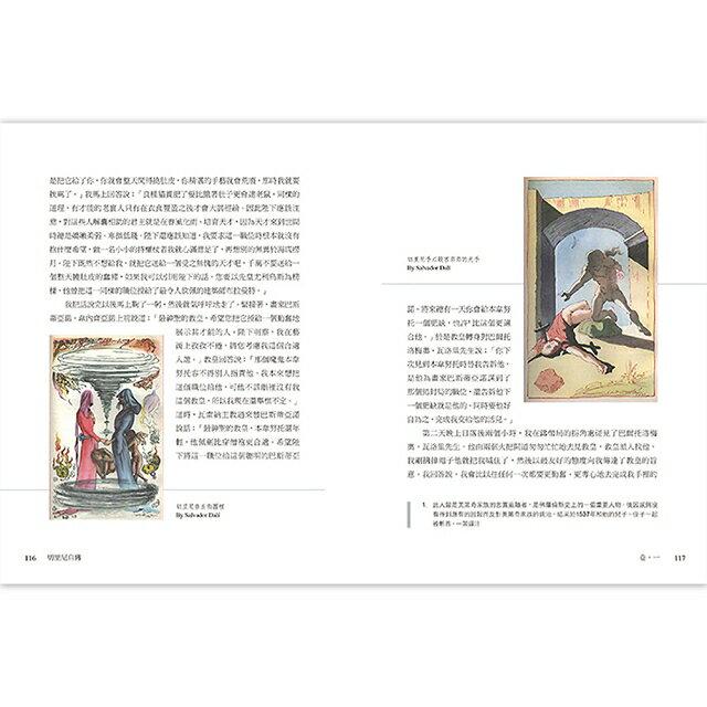 顛覆你對文藝復興時期的想像,Hen鬧的吹牛大師:切里尼自傳 3