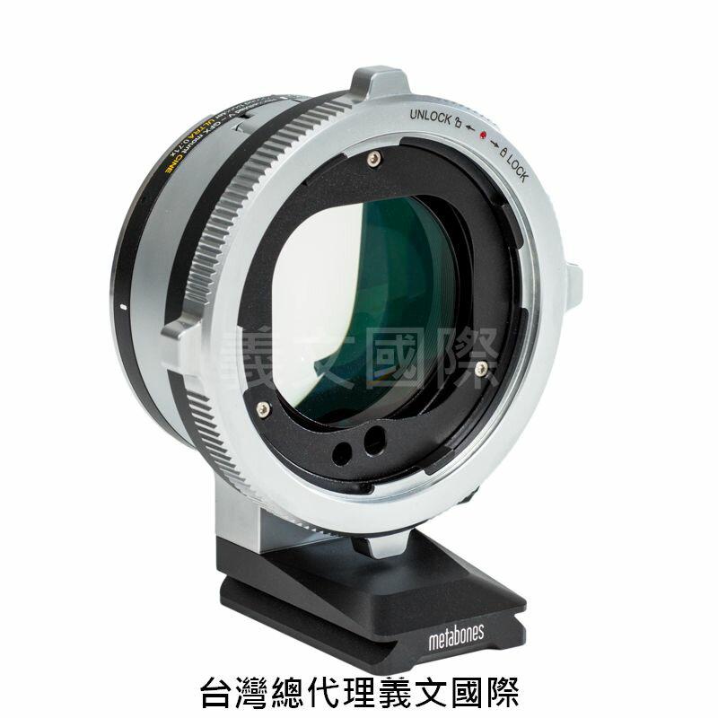Metabones專賣店:Hasselblad V - Fuji G CINE Speed Booster ULTRA 0.71x(Fuji,Fujifilm,富士,哈蘇,減焦,GFX 100,GFX