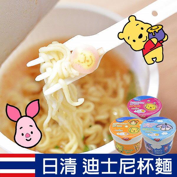 泰國 日清 迪士尼杯麵 40g 杯麵 維尼 小豬 跳跳虎 進口泡麵【庫奇小舖】