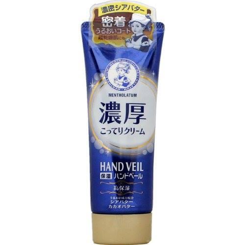 [短效期促銷] 日本 曼秀雷敦 HAND VEIL 濃厚護手乳 70g