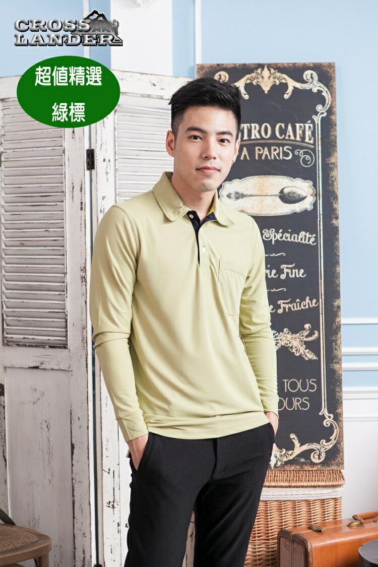 【縱橫者】男 白竹炭POLO衫 吸濕排汗 網眼POLO衫 遠紅外線,抗菌,除臭台灣製作