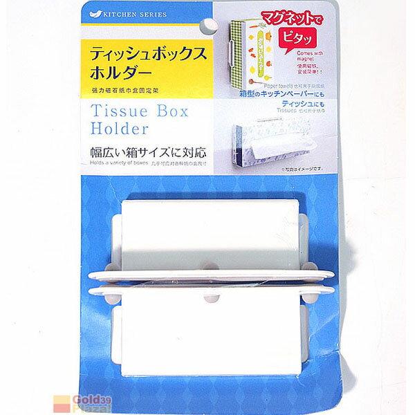 BO雜貨【SV8262】磁鐵紙巾架 直式 廚房紙巾架 廁所紙巾架 衛生紙架 強力磁鐵