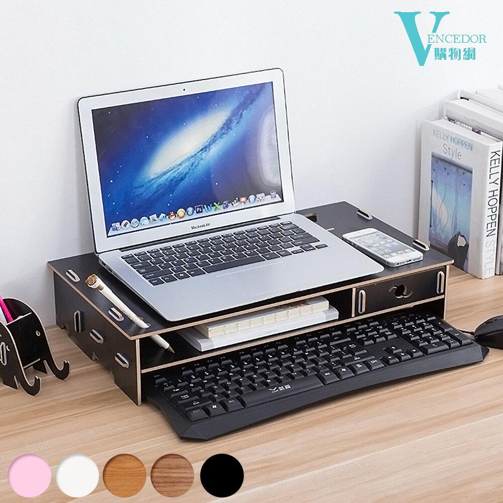 螢幕增高架(C款) DIY桌面收納盒 木質筆電架 辦公室必備 桌面收納 電腦增高 居家 外宿【VENCEDOR】