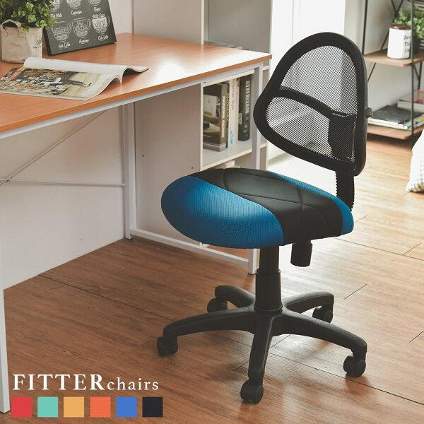 辦公椅書桌椅電腦椅FITTER氣墊座椅電腦椅MIT台灣製完美主義【T0090】