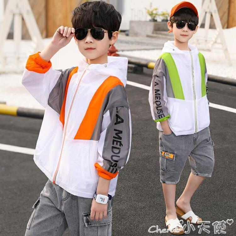 中大童男童夏季外套2020新款洋氣夏裝兒童防曬衣夏季服薄款韓版潮