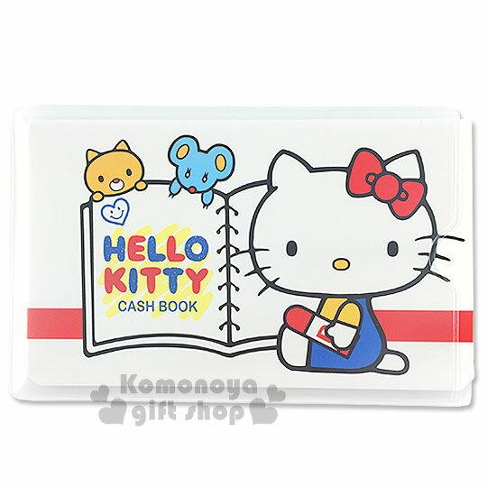 〔小禮堂〕Hello Kitty 記帳本《白.坐姿.書本.朋友》附收納套