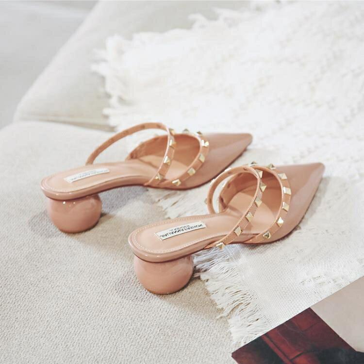 半拖鞋 包頭涼鞋女尖頭粗中高跟年新款ins潮半拖鞋鉚釘柳丁外穿瓢鞋 四季小屋
