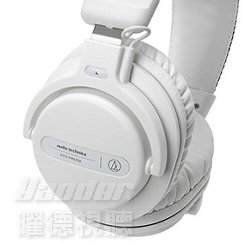 【曜德視聽】鐵三角ATH-PRO5X白色DJ專用可拆卸耳機★免運★送收納袋★