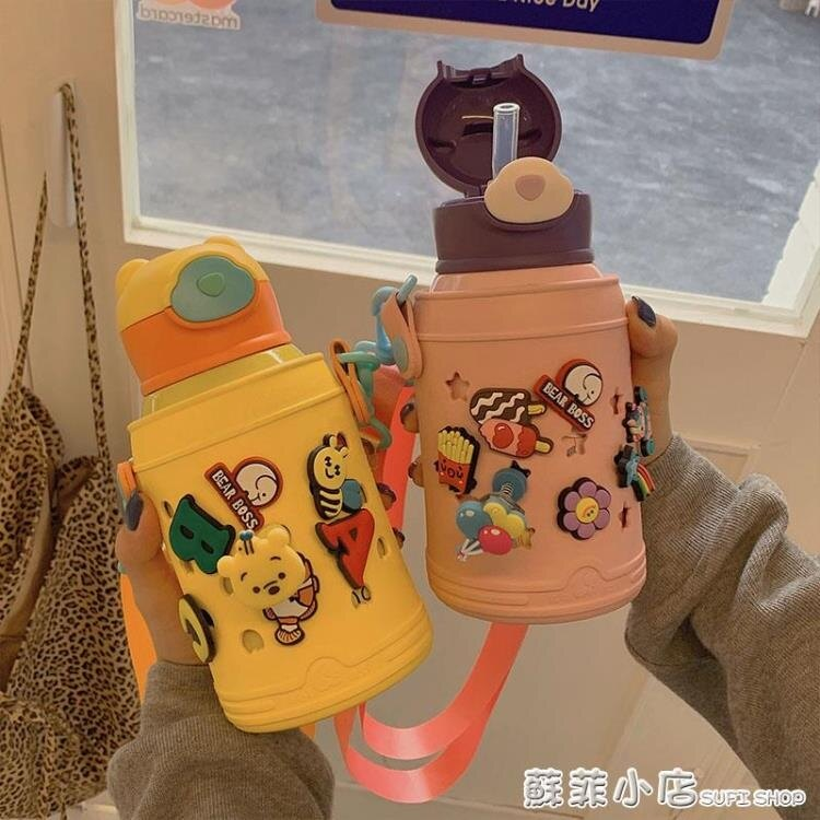樂天優選-兒童316不銹鋼保溫杯帶吸管兩用幼兒園少女心卡通斜跨便攜水杯 洛麗塔-8折免運