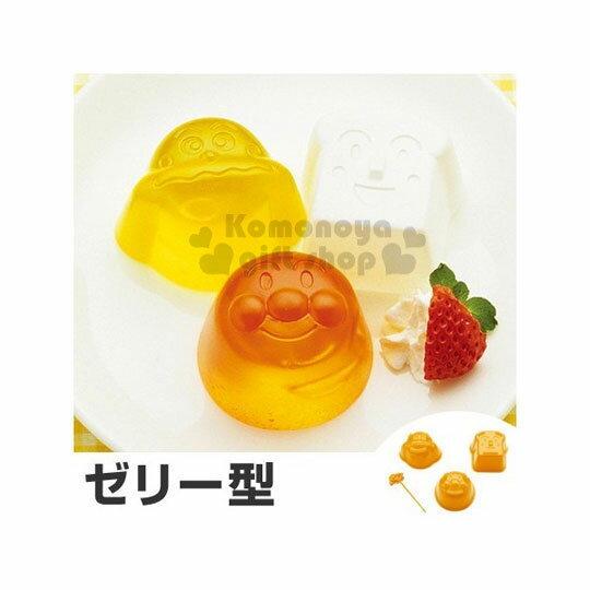 〔小禮堂〕麵包超人 日製果凍模具《3入.橘.朋友.大臉造型》創意甜點輕鬆做
