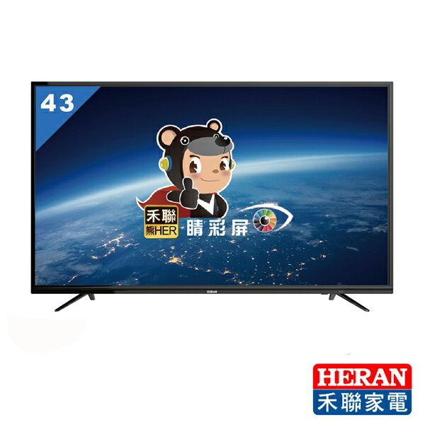 【禾聯HERAN】43吋護眼低藍光4K內建聯網LED液晶顯示器(HD-434KS1+視訊盒)