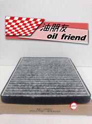 -油朋友-  三菱 MITSUBISHI 可魯多 COLT PLUS 1.6 07-18 活性碳 冷氣濾網 冷氣濾芯 冷氣芯