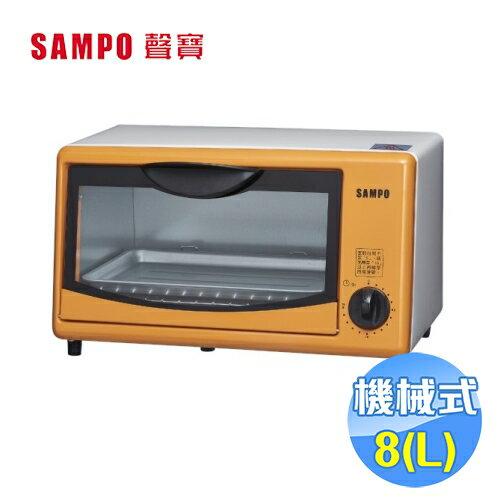 聲寶SAMPO8公升電烤箱KZ-SH08