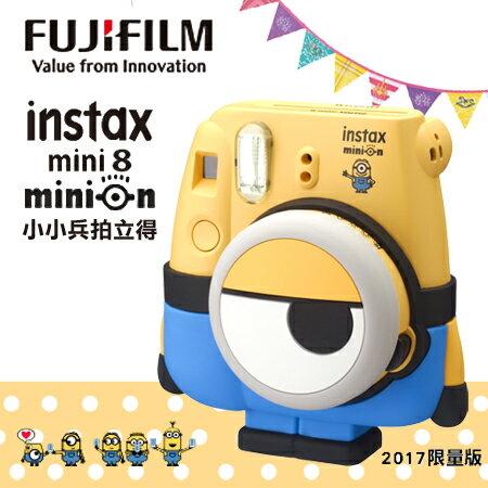 """FUJIFILMinstaxmini8minion小小兵拍立得現貨代購""""正經800"""""""