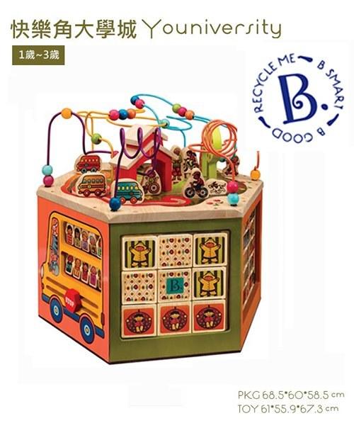 飛炫寶寶 【美國B.Toys】快樂角大學城