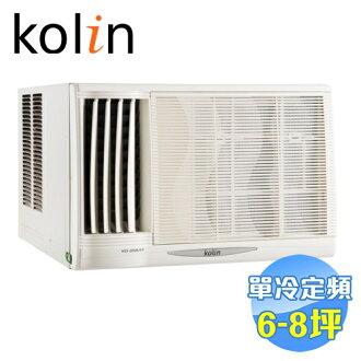 歌林 Kolin 不滴水型單冷定頻窗型冷氣 KD-452L01 【送標準安裝】