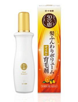 日本樂敦ROHTO 50惠 養髮精華液(160ml)
