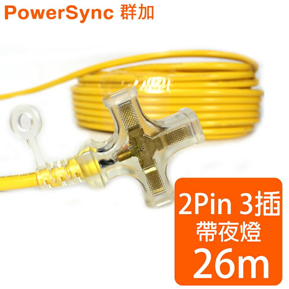 ~群加 Powersync~2C工業用1擴3帶燈延長線   26m 30L  PW~G2P