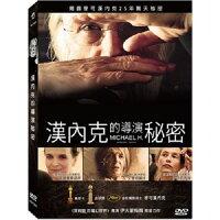 霍爾的移動城堡vs崖上的波妞周邊商品推薦【超取299免運】漢內克的導演秘密DVD