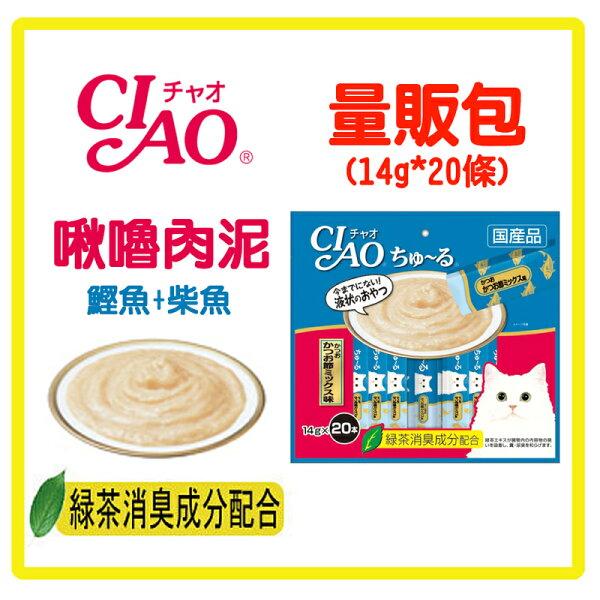 力奇寵物網路商店:【力奇】CIAO啾嚕肉泥-量販包-鰹魚+柴魚14g*20條(SC-130)-370元>可超取(D002B54)
