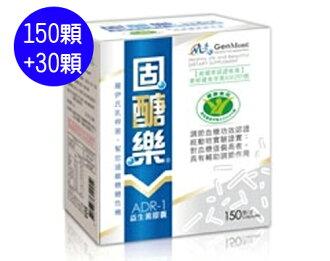 景岳 固醣樂ADR-1益生菌膠囊150+30顆【德芳保健藥妝】
