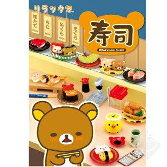 【日本】Re-Ment拉拉熊壽司屋/食玩/盒玩/公仔模型/懶熊/San-x/懶懶熊/鬆弛熊/壽司/拉拉熊╭。☆║.Omo Omo go物趣.║☆。╮