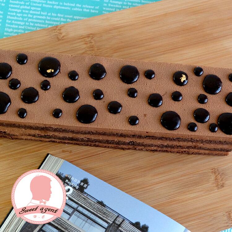 6吋免運【甜點特務】[魔鬼的眼淚巧克力蛋糕] 100%苦巧克力+巧克力鮮奶油+巧克力蛋糕 1