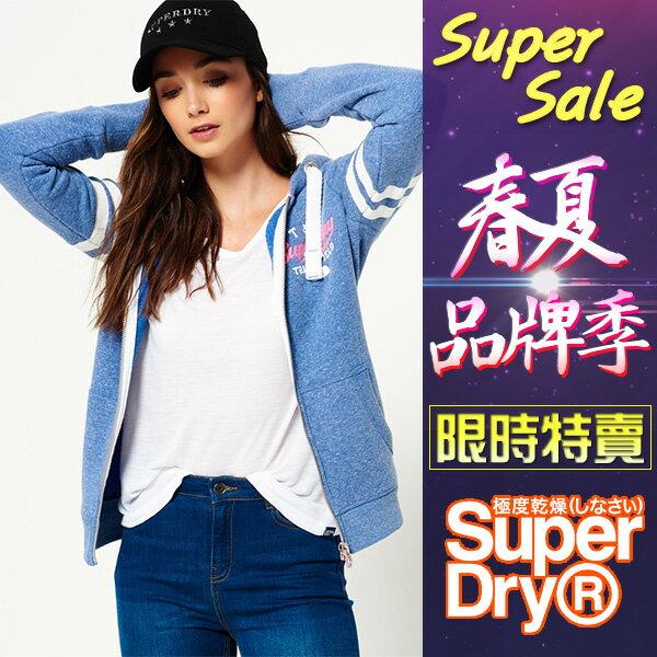 【女款】★現貨★ Superdry 極度乾燥 Track & Field 拉鍊連帽外套 衝刺雪藍