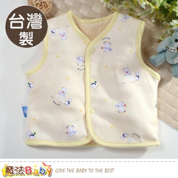 嬰幼兒服 台灣製棉絨寶寶背心外套 魔法Baby~b0120