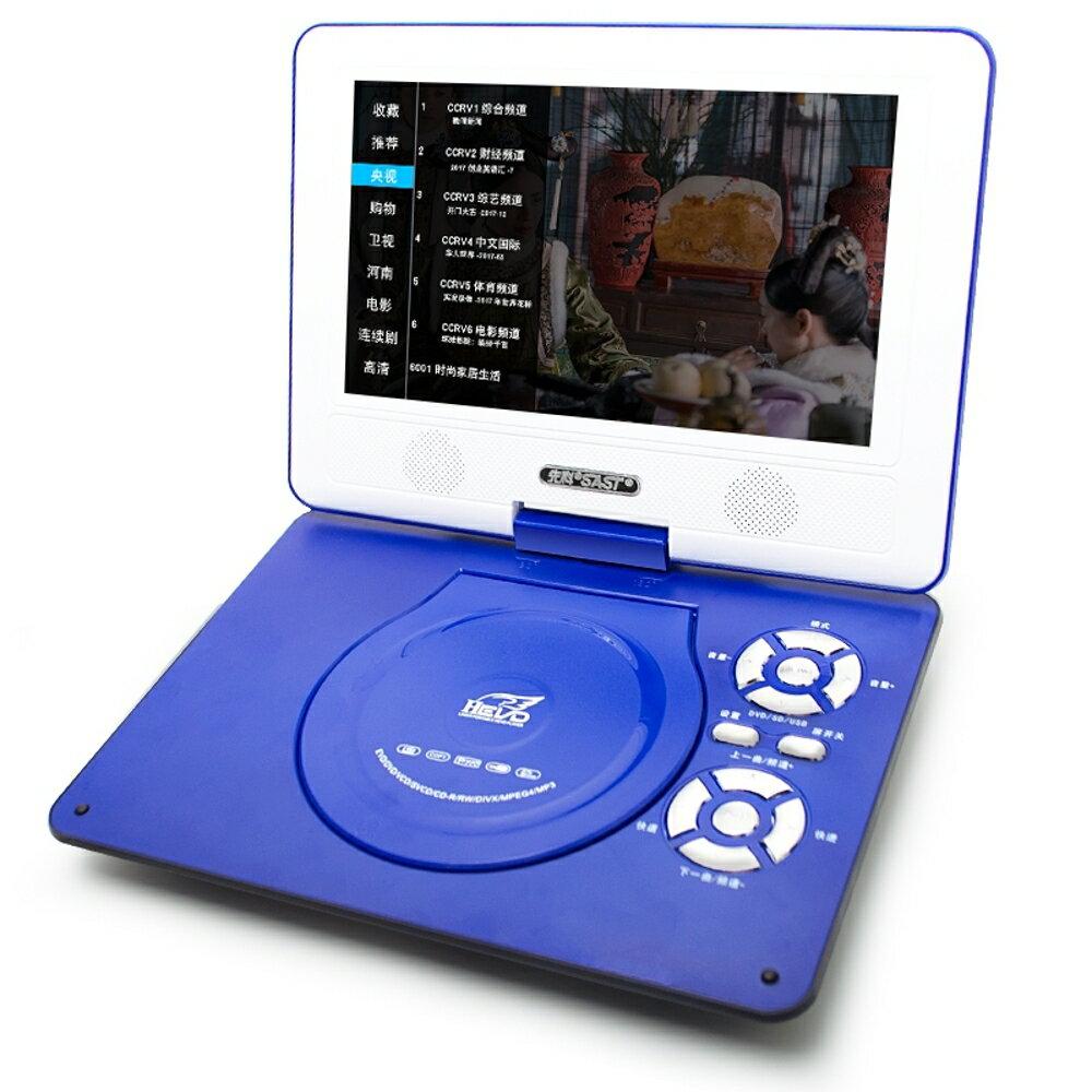 SAST/先科 118f移動dvd影碟機迷妳便攜式evd視頻播放器帶小電視機 MKS免運