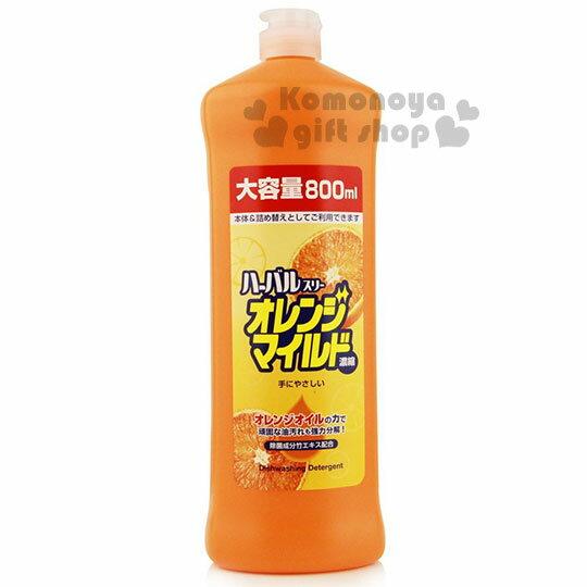 〔小禮堂〕MITSUEI 日製橘子去油汙洗碗精~橘.橘子~容量800ml