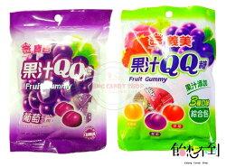 〚義美〛寶吉果汁QQ糖88g - 葡萄/綜合(草莓、葡萄、水蜜桃)
