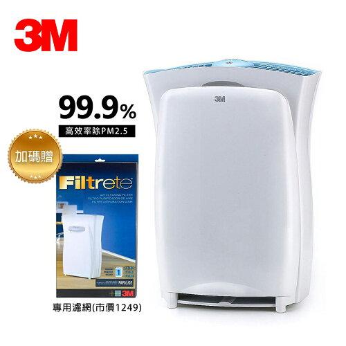 3M進階空氣清淨機+專用濾網