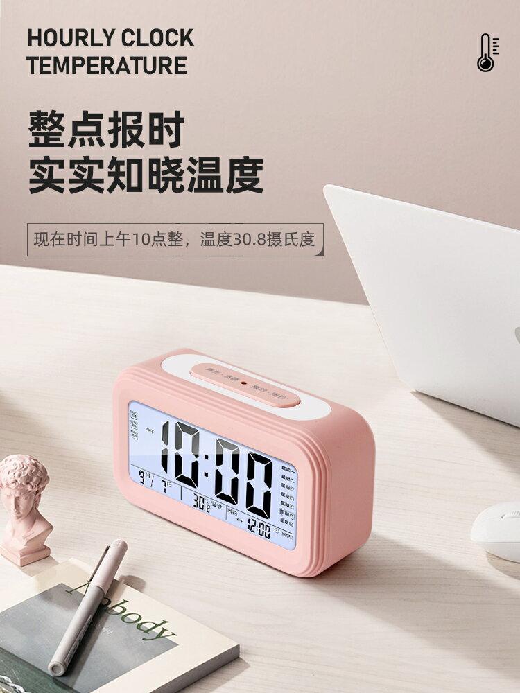 鬧鐘 鬧鐘學生用靜音時鐘電子多功能床頭鐘夜光智能兒童創意鬧鈴可充電 【CM1555】