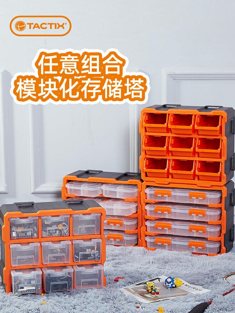 零件收納盒 拓為零件收納盒抽屜式塑料盒工具盒 螺絲分類整理箱樂高收納盒【MJ6583】