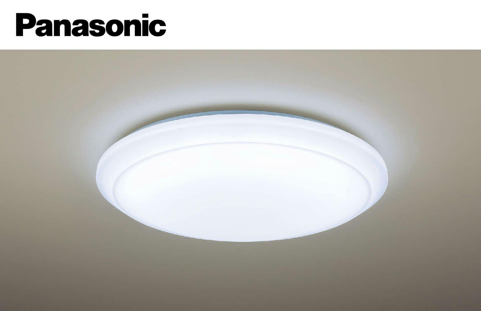 2018新款 國際牌LED(第三代)32.7W調光調色遙控燈-全白吸頂燈-HH-LAZ5043209 原廠公司貨