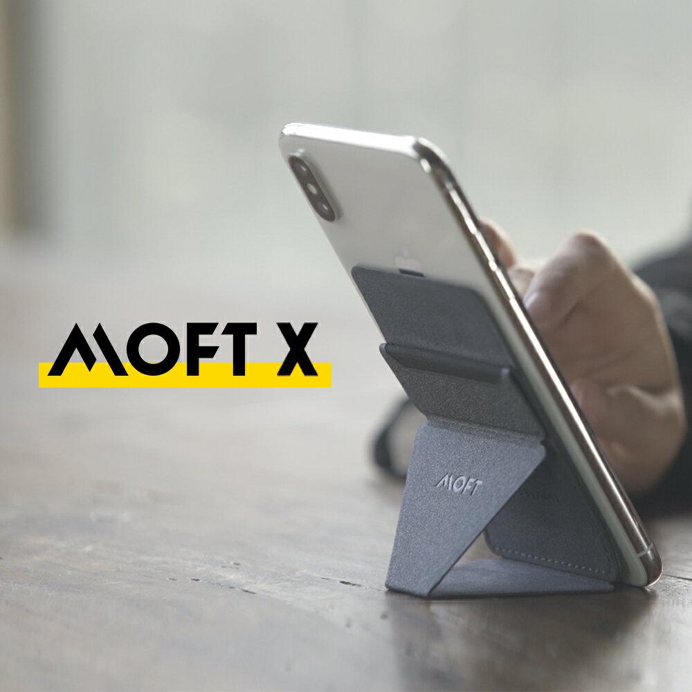 MOFT X 手機隱形支架 全場景制霸 走到哪用到哪 嘖嘖募資突破千萬 加贈磁吸貼片 0