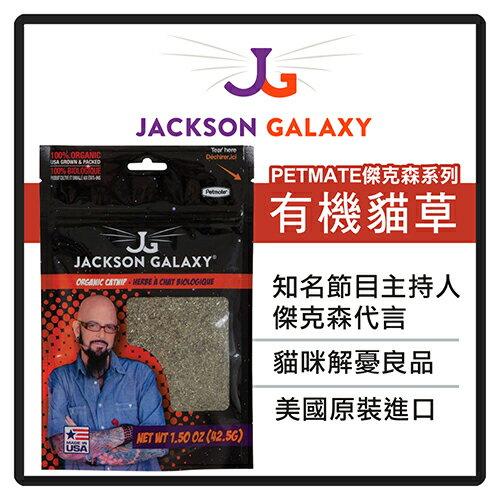力奇寵物網路商店:【力奇】PETMATE傑克森系列-有機貓草1.5oz-340元>可超取(D142A02)