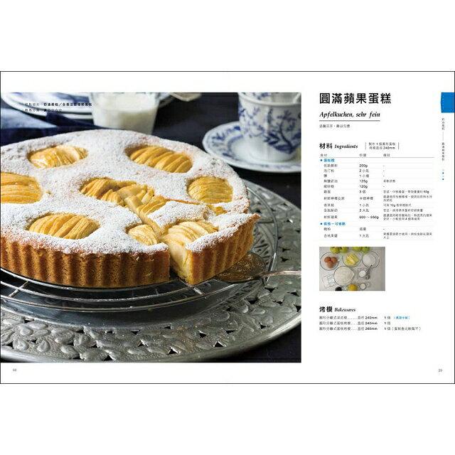 奧地利寶盒的家庭烘焙:讓我留在你的廚房裡!蛋糕、塔派、餅乾,40道操作完整、滋味真純的溫暖手作食譜書 3
