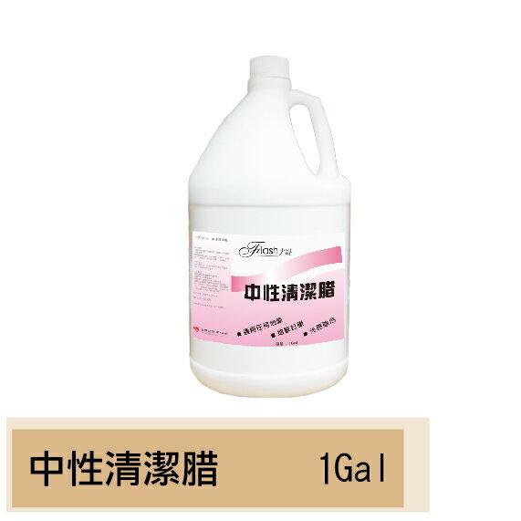 【中性清潔腊 - 1加侖】具有清潔及打腊效果,擦拭後表面會有微亮效果。