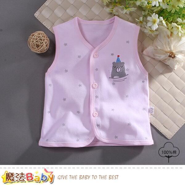 寶寶外套 嬰幼兒薄款背心外套 魔法Baby~k60648