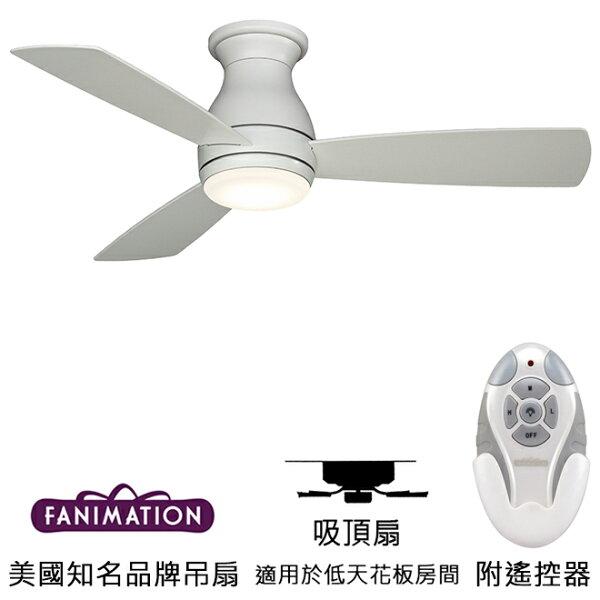 [topfan]FanimationHugh44英吋吸頂戶外扇附LED燈(FPS8332MWW)平白色(適用於110V電壓)